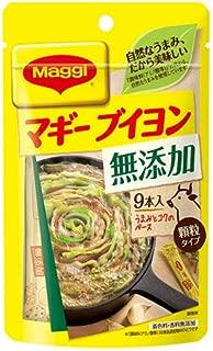 ネスレ日本 マギー ブイヨン無添加 36g(4g×9本)×15個入