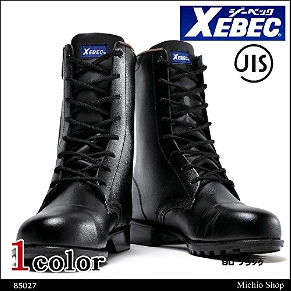 独立したペチュランスグループジーベック 安全靴 長編上 85027Color:90ブラック 28.0