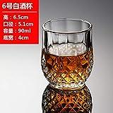 AOOA Becher Kristallbecher Shot Hartglas Cup High Spirituosen Weißweingläser Trinken dicker Boden Likör Whisky 06