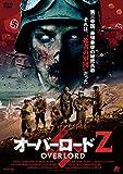 オーバーロードZ[DVD]