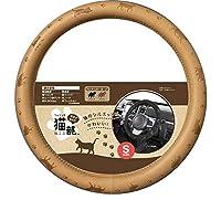 BONFORM ボンフォーム ハンドルカバー フェリシモ猫部 FN猫シルエット 軽/普通車 S:36.5~37.9cm ブラウン [ 6773-01BR ]