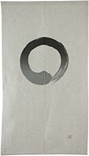 Enso Noren Tapestry Hemp Blend Twill Fabric Mede in Japan by Narumi