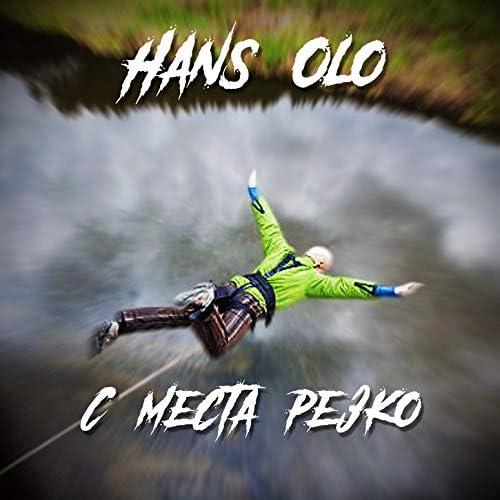 Hans Olo