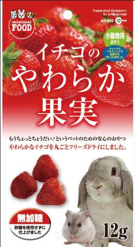 マルカン イチゴのやわらか果実 12g