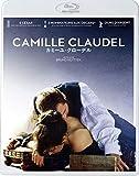 カミーユ・クローデル[Blu-ray/ブルーレイ]