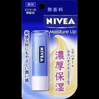 【まとめ買い】ニベア リップケア 無香料 3.9g ×2セット