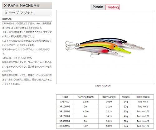 ラパラ エックスラップマグナム 18cm 97g トビウオUV X-RAP MAGNUM XR40MAG-FFU