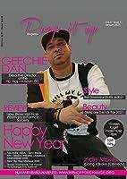 Pump it up Magazine - Geechie Dan - Hip-Hop Museum's Executive Director
