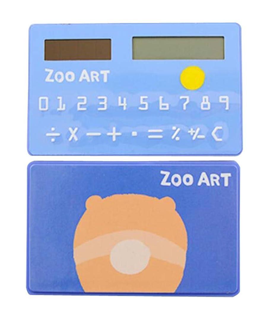 混雑プライバシー司法クリエイティブソーラー電卓かわいいミニ電卓、ブルー