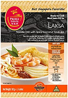 Prima Taste Laksa Coconut Curry Sauce Kit, 6.6 Ounce