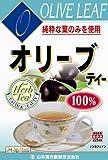 山本漢方製薬 オリーブティー100% 3gX16H