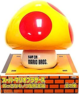 Super Mario Brothers BanPresto Plastic Super Mushroom Coin Bank Yellow Red