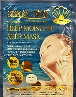 深海藻+酵素フェイシャルエッセンスマスク | ディープミネラルマスク10枚入り |