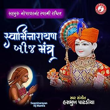 Swaminarayan Bij Mantra - Single