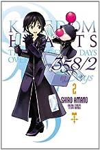 Kingdom Hearts 358/2 Days, Vol. 2 - manga (Kingdom Hearts 358/2 Days, 2)