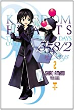Kingdom Hearts 358/2 Days, Vol. 2 - manga