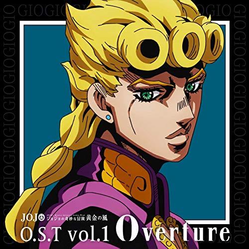ジョジョの奇妙な冒険 黄金の風 O.S.T vol.1 Overture