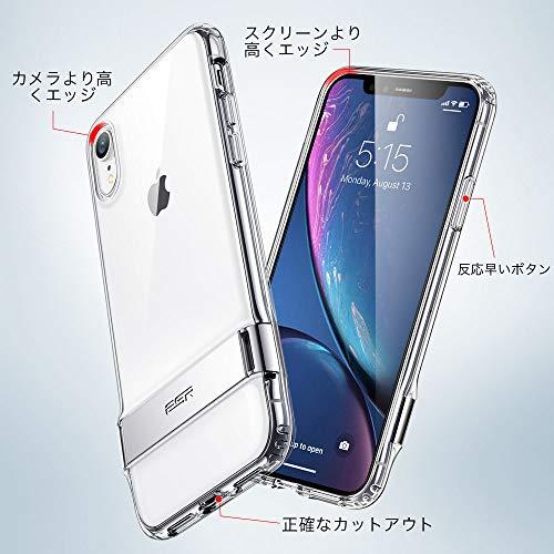 ESR iPhone XR ケース 耐衝撃 6.1インチ 背面クリア カバー 着脱簡単 [メタルスタンド 横置き・縦置き 角度調節可能 落下 衝撃吸収 ソフトバンパー ワイヤレス充電に影響なし] 米軍MIL規格取得 iPhone XR 2018年版専用ケース(クリア)