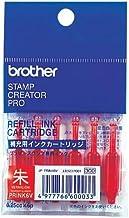 補充インク ブラザー 補充インク 朱色(0.25cc×6P)