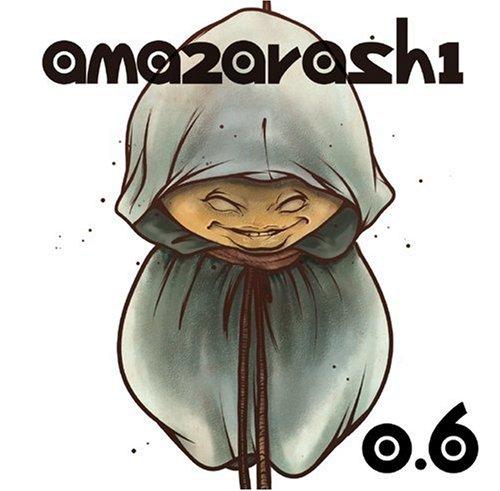 amazarashi【とどめを刺して】歌詞の意味を解釈!なぜ自分の気持ちを認めないの?逃亡の結末とはの画像