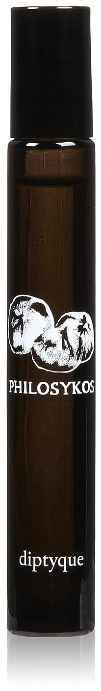 ドック地上のそれる【DIPTYQUE(ディプティック) 】【正規品】ロールオンフレグランスオイル (フィロシコス(PHILOSYKOS))