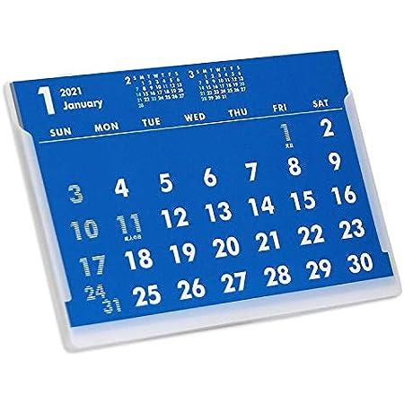 ポストカードサイズ卓上カレンダー(ブルーホワイト)