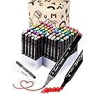 lucrubun マーカーペン 80色 セット ペンスタンド ホワイト ライナーペン付き イラストマーカー アルコールマーカー
