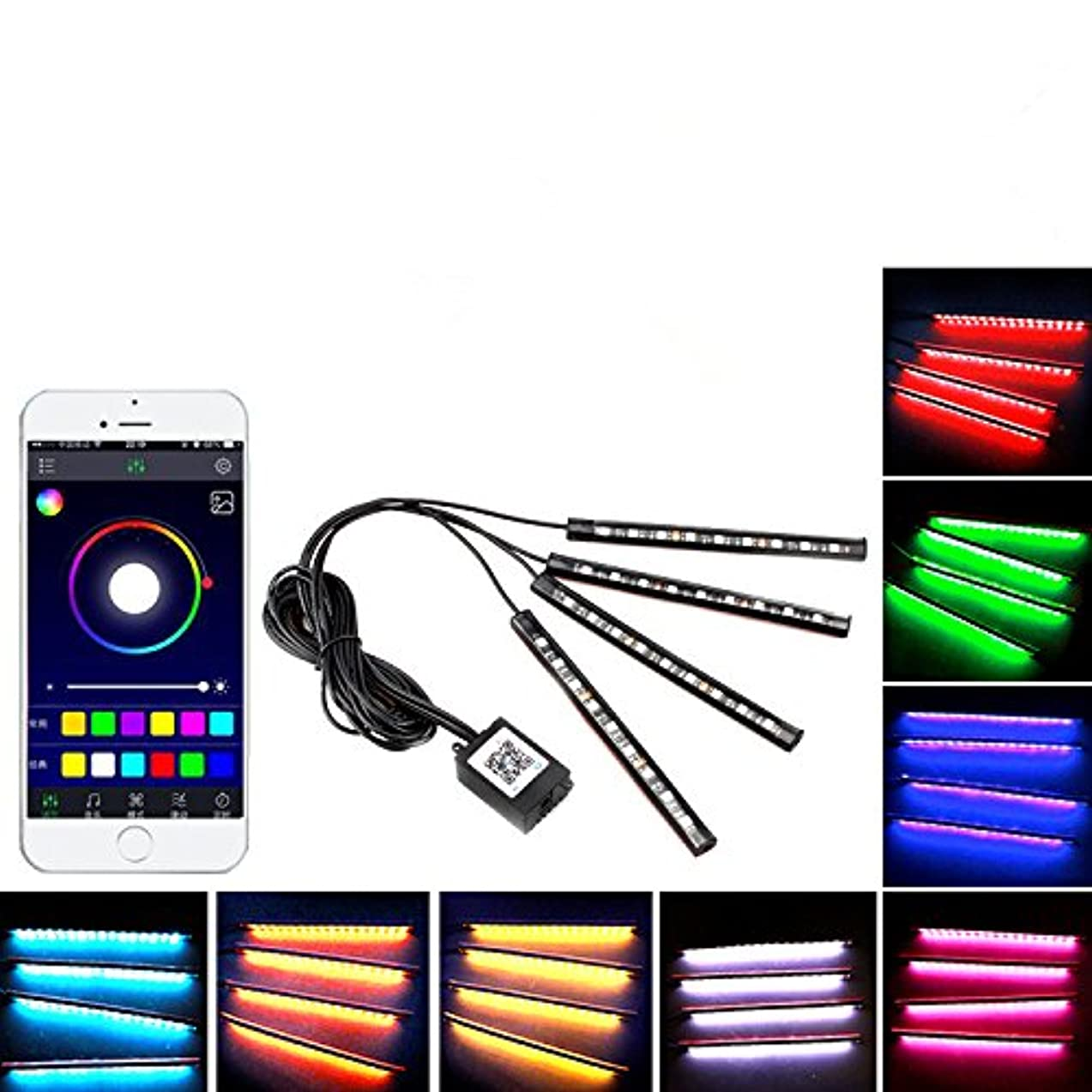 SJPLIght Car LED Strip Lights, 4 Pcs 48 LEDs Car Interior RGB Music Atmosphere Floor Underdash Lights, APP Control Bluetooth Light Kit for Iphone/Android/Google Phones