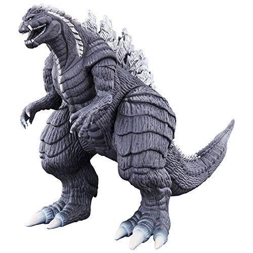 Bandai Movie Monster Series Godzilla Ultima Godzilla S.P (Singular Point) Figure 6.1 inches