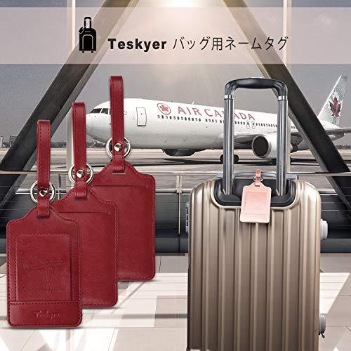荷物タグ紛失防止スーツケースタグ出張用タグネームタグ番号札バッグ用ネームタグレザー旅行タグトラベル用旅行手荷物ラベル三枚入り全部7色(レッド)