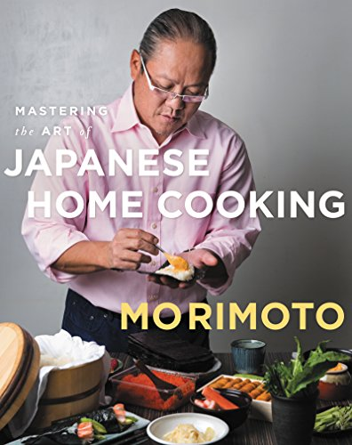 Mastering the Art of Japanese Home Cooking (English Edition)