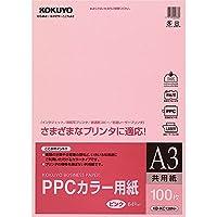 コクヨ PPCカラー用紙 共用紙 A3 100枚 ピンク KB-KC138NP