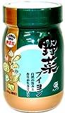 野菜ブイヨン(顆粒) 200g