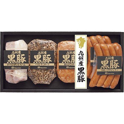 日本ハム 九州産黒豚ギフト NO-40 【お肉 豚肉 ニッポンハム くろぶた ハムギフト 日本産 国産 詰め合わせ つめあわせ おいしい 美味しい うまい 産地直送】