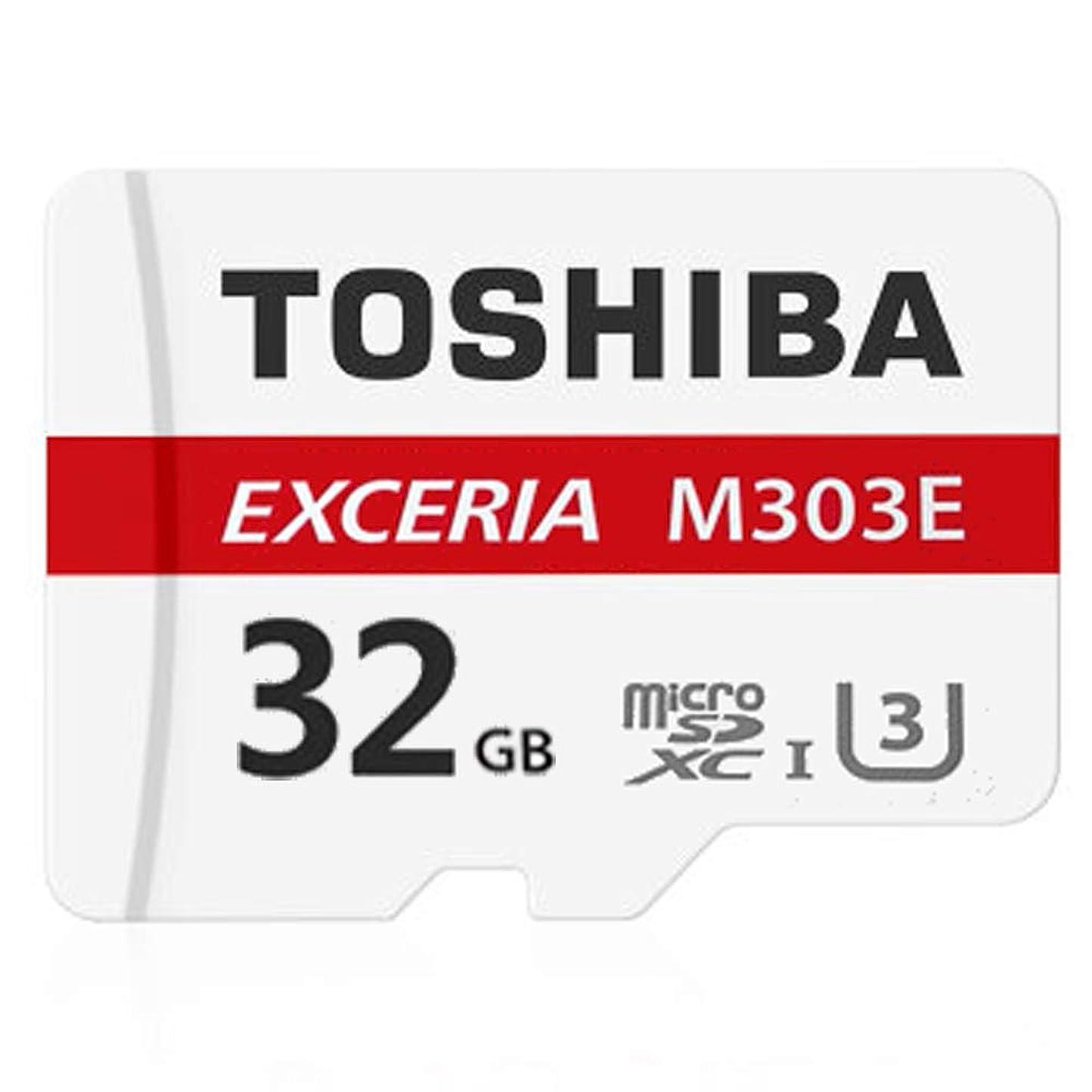 リーガンマウンド排出TOSHIBA ( 東芝 ) 32GB microSDHC 高耐久 アダプター付き THN-M303E0320A2 [ 海外パッケージ ]