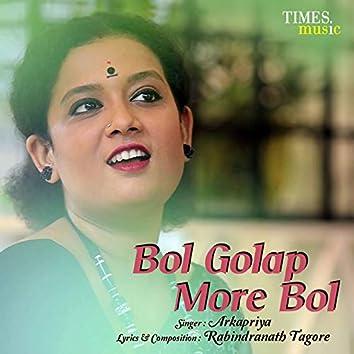 Bol Golap More Bol