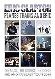 プレーンズ、トレインズ&エリック~ジャパン・ツアー2014[DVD]