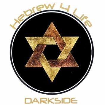 HEBREW 4 LIFE