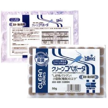 クリーンコペポーダ 1枚 50g 冷凍飼料 キョーリン エサ ビタミン複合体、DHA、EPA含有フード