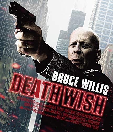 デス・ウィッシュ[Blu-ray]