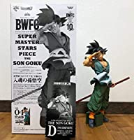開封美品 ドラゴンボール超 SUPER MASTER STARS PIECE THE SON GOKU SMSP 孫悟空 D賞 04 造形天下一武道会 BWFC