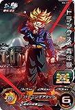 スーパードラゴンボールヒーローズ BM4-ZCP1 トランクス:青年期 CP