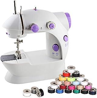 Amazon.es: maquinas de coser