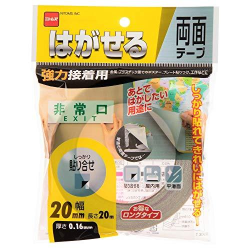 はがせる両面テープ 強力接着用 20mm×20m T3920