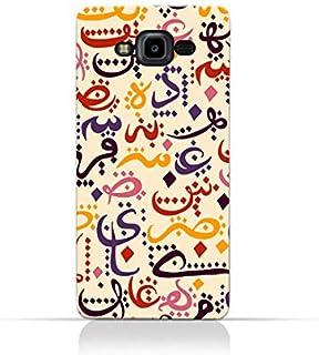 AMC Design Cover for Samsung Galaxy J7 Core - Multi Color