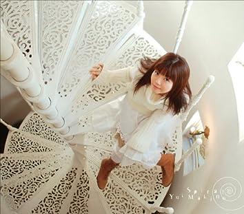 Aria the Origination  Opening Theme - Spirale -