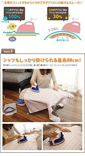 斉藤アイロン台工業マダムサイトウ立体アイロン台NEWタイプMS-15