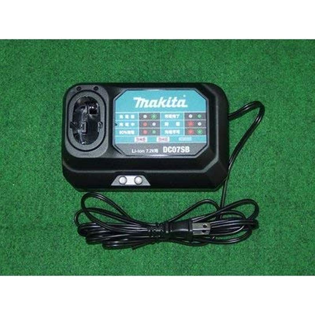 音楽を聴くロッド昇進7.2Vバッテリー BL7010/BL0715用 充電器 DC07SB