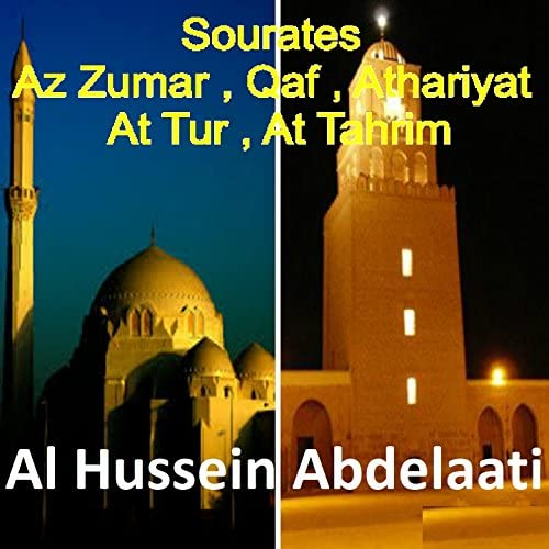Al Hussein Abdelaati