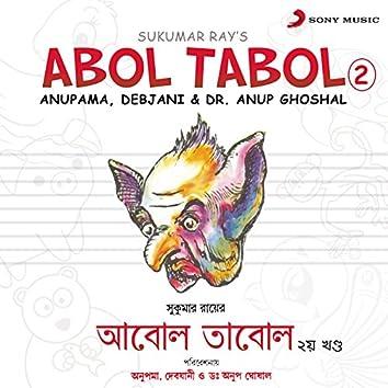 Abol Tabol, Vol. 2